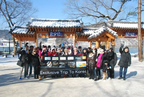 it24hrs-korea-trip-gearupto4g-album-b