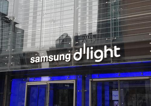 samsung-d-light