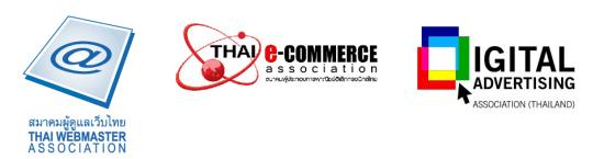 thaiwebmaster-thaiecommerce--thaidigitaladv