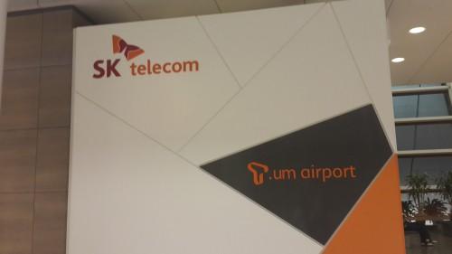 visit-sk-telecom-tum-14