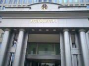 administrative-court