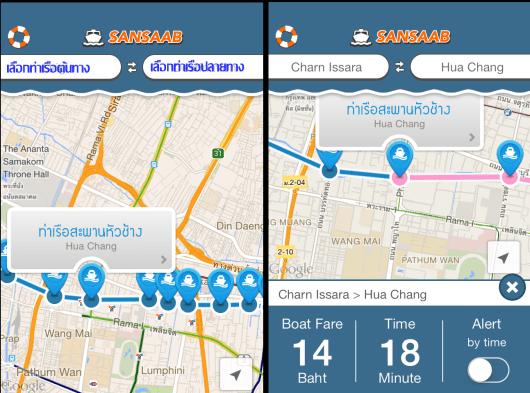 sansaab-app-ios-00