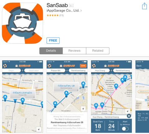 sansaab-app-ios-appstore