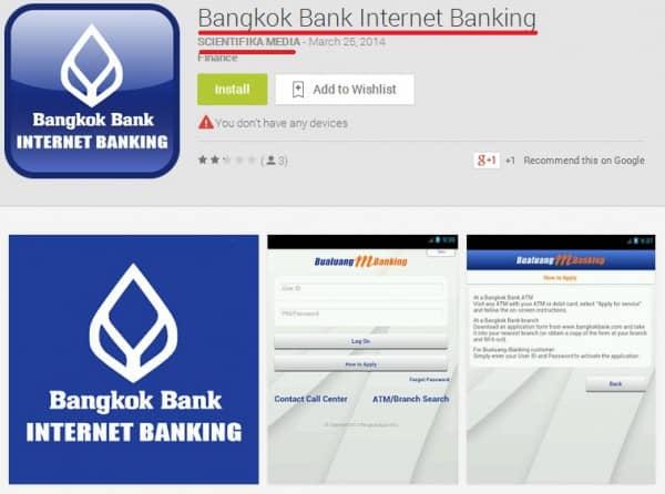 e-banking-fake