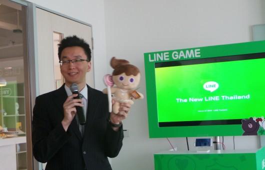 line-thailand-office-01