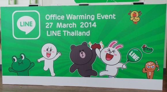 line-thailand-office-05
