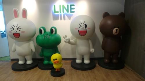 line-thailand-office