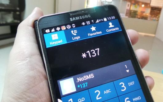 *137 โทรออก ยกเลิก SMS