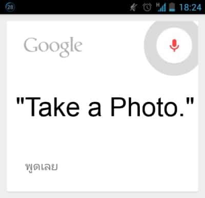 take-a-photo-voice-command