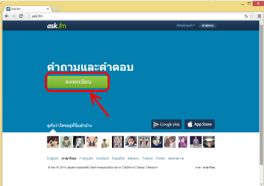ask-fm-play-01