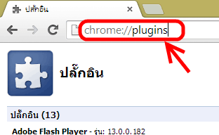 how-to-disable-pdf-viewer-in-chrome