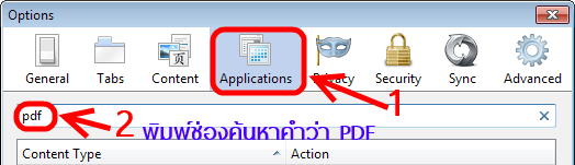 how-to-disable-pdf-viewer-in-firefox