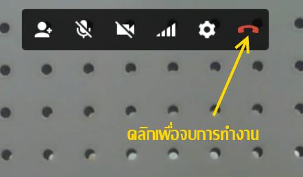 how-to-hangout-on-air-thai-2014-e09
