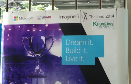 imagine-cup-thailand-2014-10-team