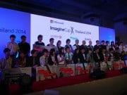 ผลการแข่งขัน Imagine Cup Thailand 2014 เฟ้นตัวแทนทีมไทยไปแข่งระดับโลก