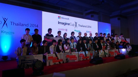 imaginecupth-2014-a00