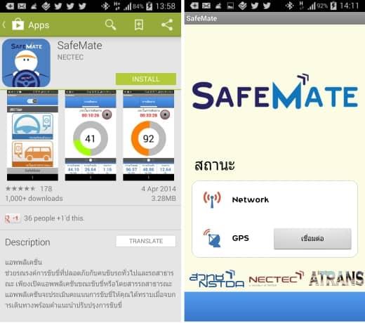 savemate-app-00