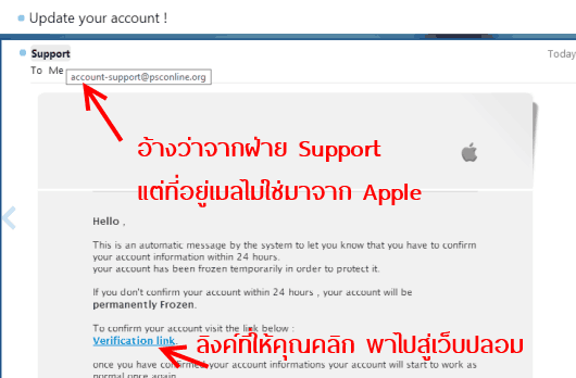 apple-mail-phishing-02
