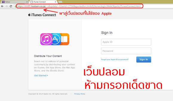 apple-mail-phishing-03