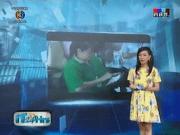 Family Folder Collector แอพบันทึกข้อมูลสุขภาพครอบครัว เพื่อพัฒนาสาธารณสุขไทย