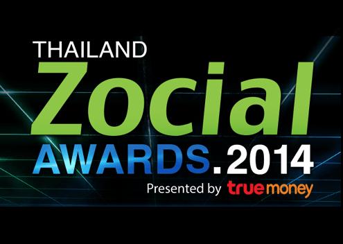 thailand-zocial-awards-2014