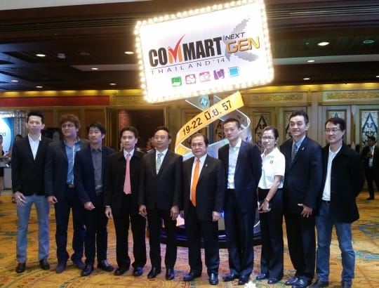 commart-thailand-next-gen-2014-p00