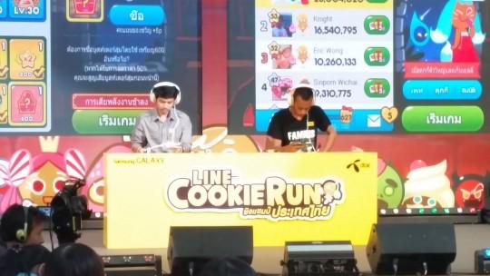 line-cookie-run-thailand-championsship-2014-b