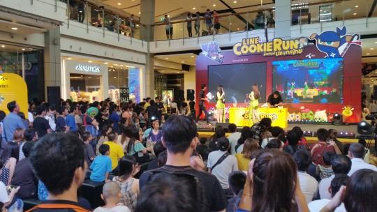 line-cookie-run-thailand-championsship-2014-f