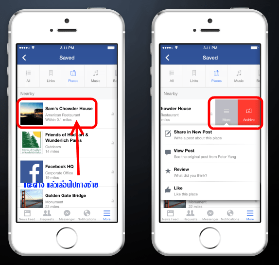 facebook-save-06