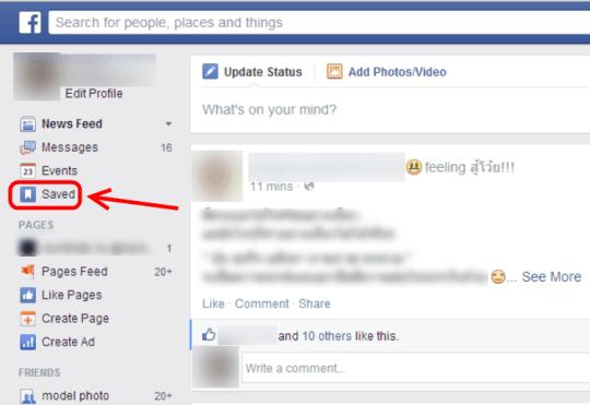 facebook-save-07