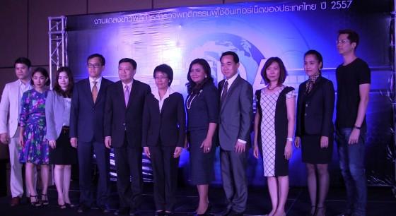 Thailand-Internet-User-Profile-2014-s12