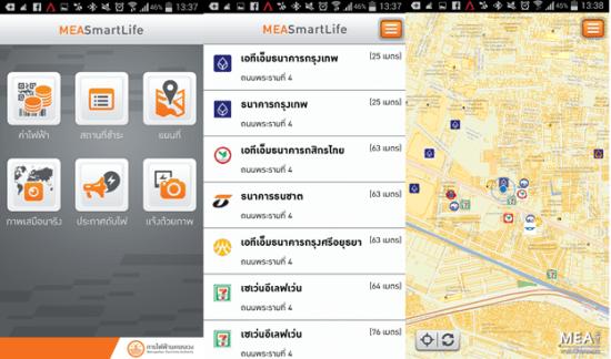 app-mea-smart-life-05