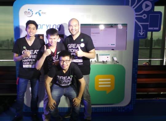 dtac-accelerate-2014-final-13-storylog