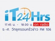 it24hrs_on_radio