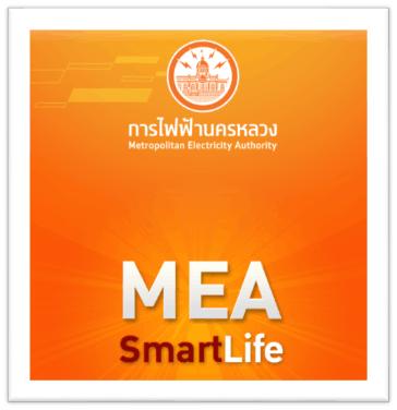 mea-smart-life-01