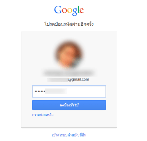 setting-google-account-secure-02