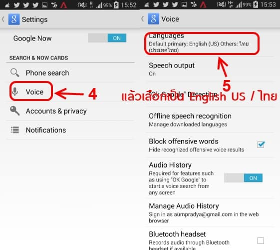 voice-typing-on-android-02