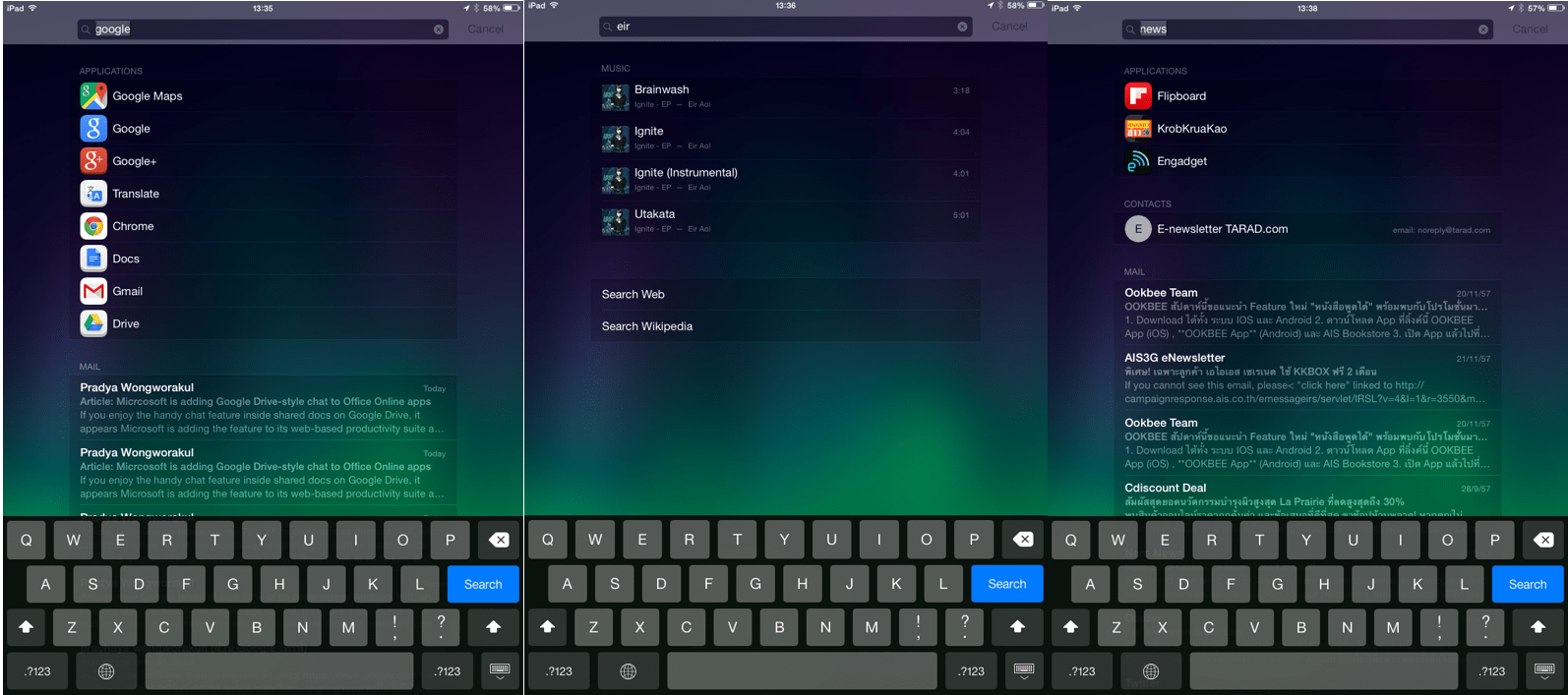 spotlight-apple-ios8-01