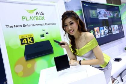 ais-playbox