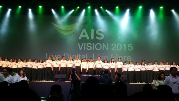 ais-vision-2015-p01