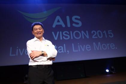 ais-vision-2015-p05