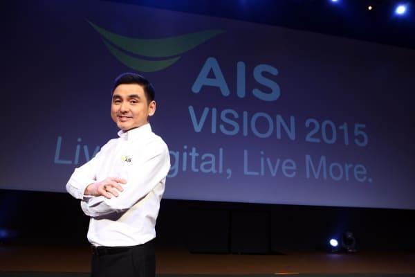 ais-vision-2015-p09