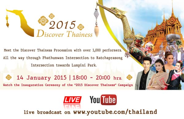 discover-thainess-2015-b