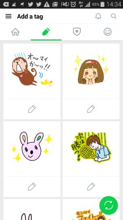 line-sticker-app-02-add-tag