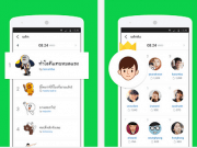 line-sticker-app-index