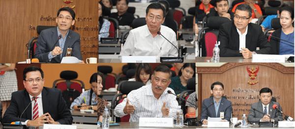 new-rate-calling-thai-meeting