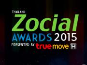 เชิญชวนส่งผลงานแคมเปญออนไลน์ เข้าร่วมประกวด งาน Thailand Zocial Awards 2015