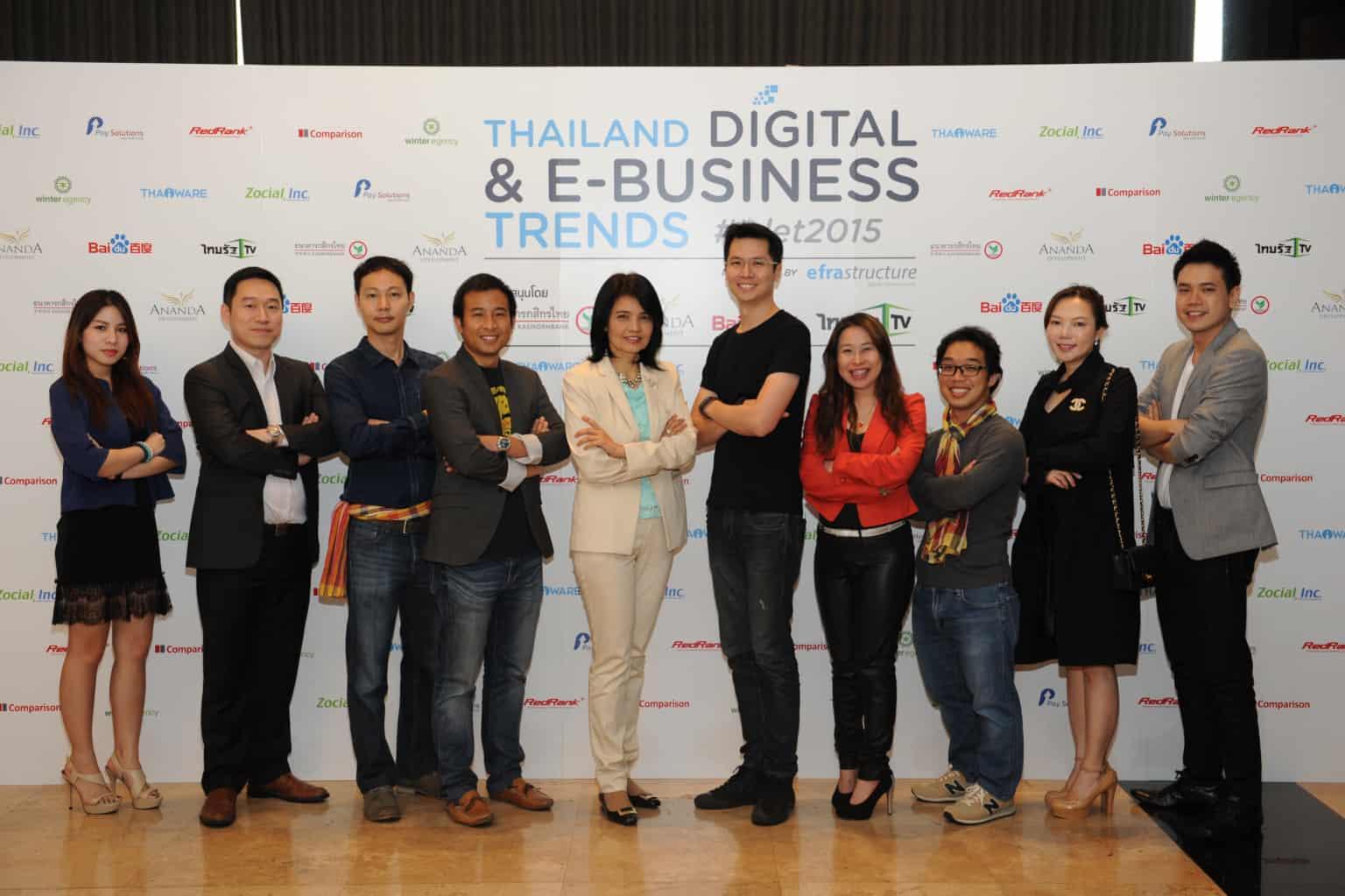 tdet-marketing-thai-trend-2015