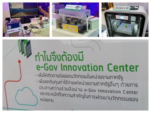 e-GovDay-2015-p12