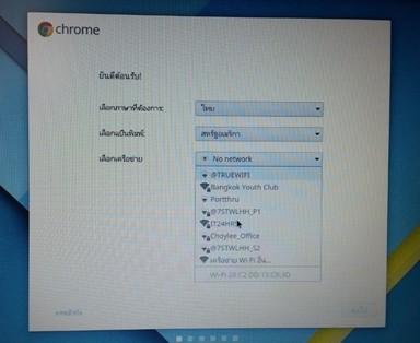 chromebook-trueidc-chromebook-review-04